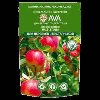 Удобрение Ava