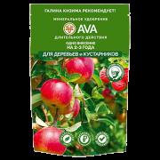 AVA удобрение для деревьев и кустарников 2-3 года