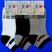 Спортивные носки( набор 10 шт.)
