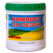 Биофорс Компост - BioForce Compost