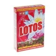 """Лотос """"Весенние Цветы"""""""