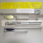 Усиленный Термопривод №2  с доводчиком