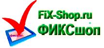 Интернет-магазин Фиксшоп